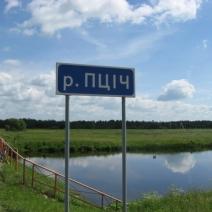 Фото Правдинска и окрестностей - 56