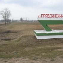 Фото Правдинска и окрестностей - 10