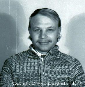 Клочко Виктор Александрович