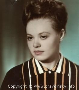 Мицкевич Нина Ивановна