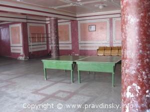 В Правдинском Доме культуры имеется спортивный зал и теннисные столы.