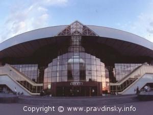 Минский ЖД вокзал.