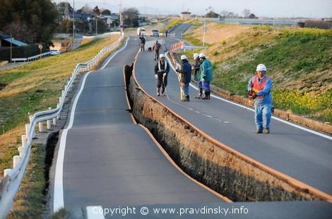 Землетрясение в Японии произошедшее в Японии 11 марта 2011 года. Фото