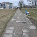 Тротуарной дорожке вдоль ул. Магистральной более 30 лет