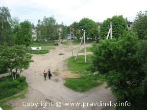 Квартирный вопрос — Строительство жилья в городском поселке Правдинский