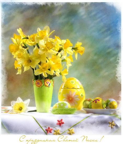 С праздником пасхи ! Христос воскресе! Воистину Воскресе Христос!