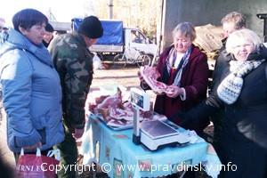 В городском поселке Руденск состоялись осенние ярмарки