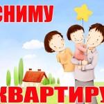https://pravdinsky.info/wp-content/uploads/2017/06/image-150x150.jpg