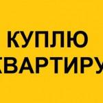 http://pravdinsky.info/wp-content/uploads/2019/09/b0cbd63c0def88053a25890fedc88cf0-150x150.jpg